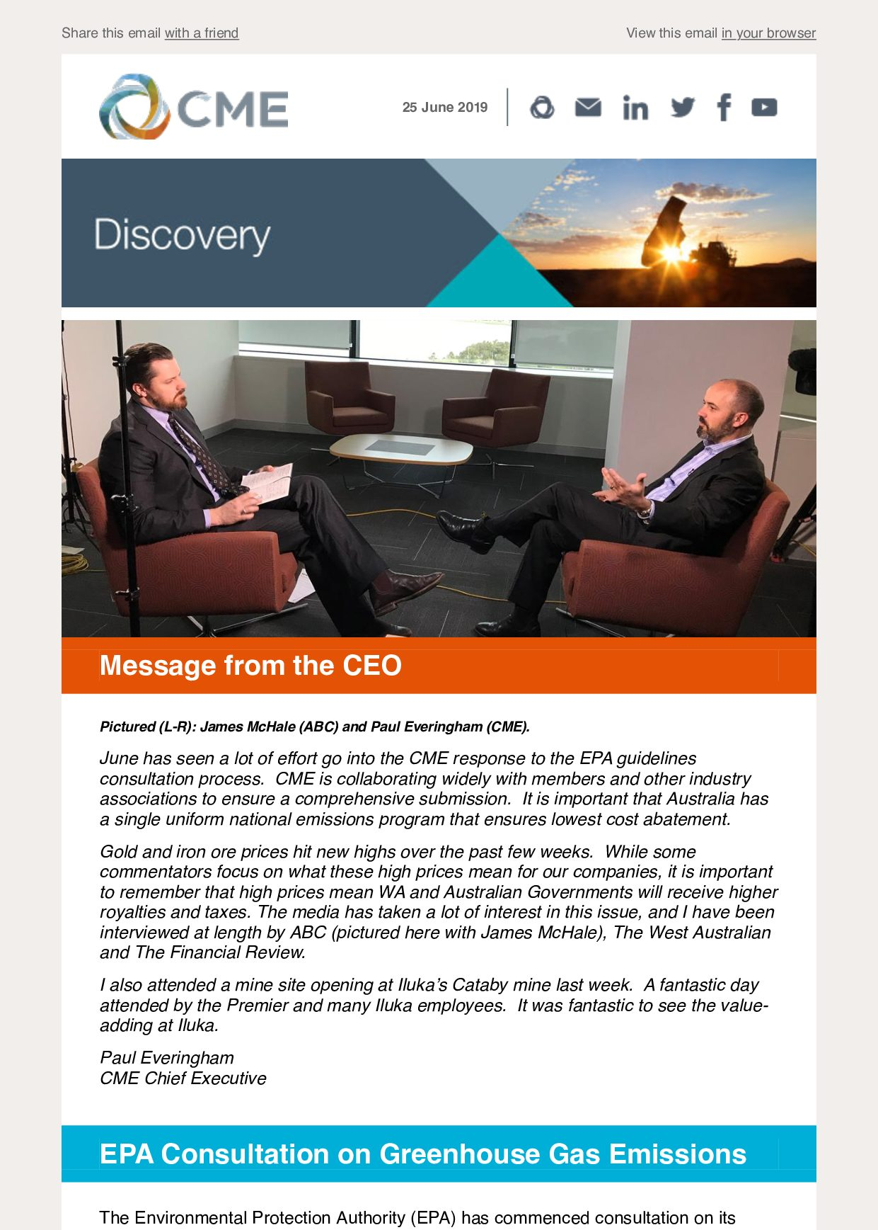 CME Discovery June 2019